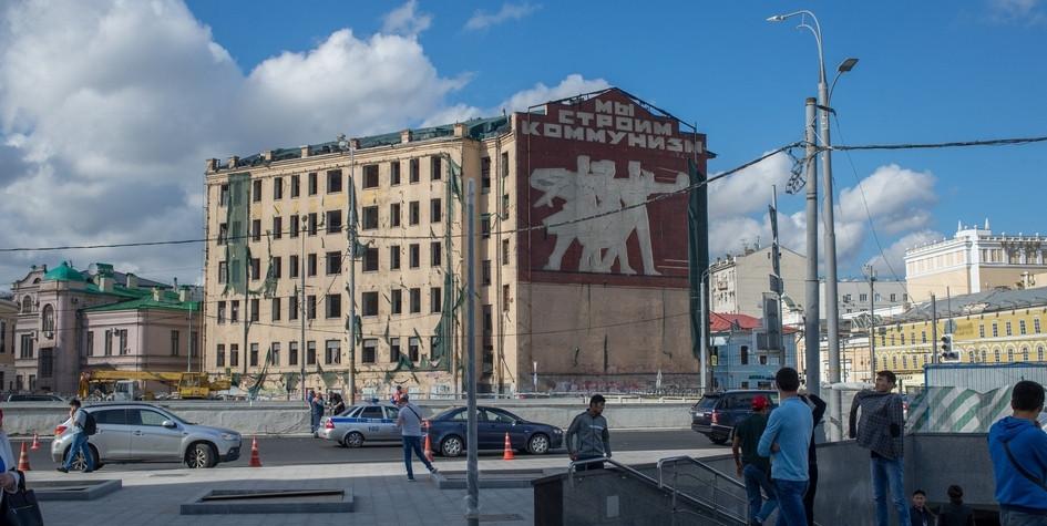 Фото: Артем Житенев/ТАСС