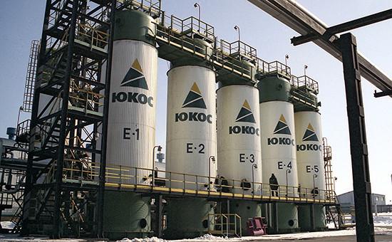 Одно изпредприятий ЮКОСа. Фото: апрель 2005 года