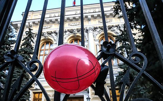 Акция протеста валютных заемщиков у Центробанка РФ