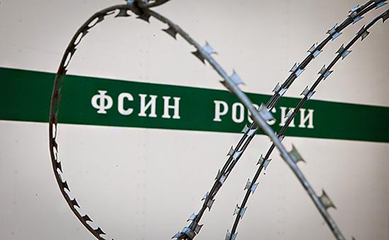 Фото:Алексей Белкин/ТАСС