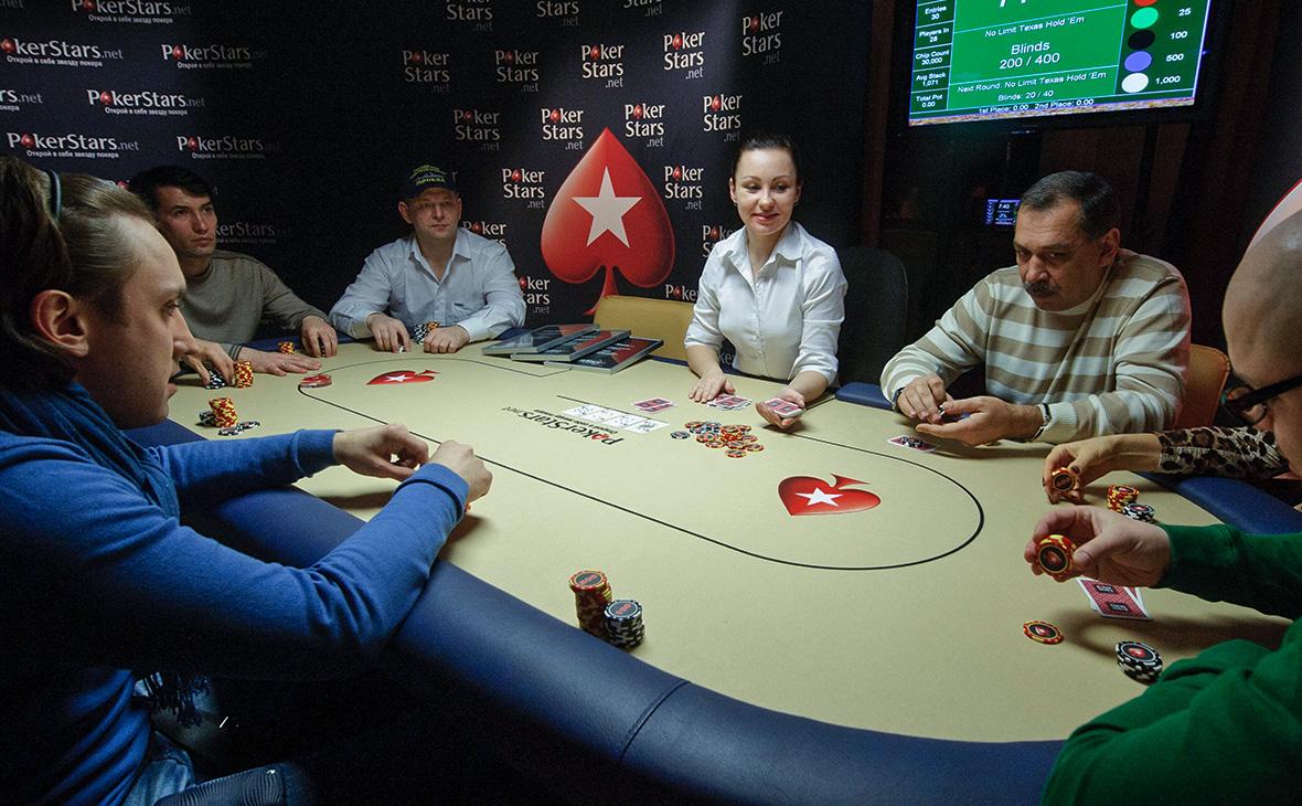 pokerstars казино в россии