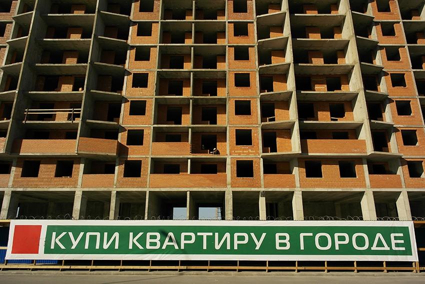 Фото: ИТАР-ТАСС/ Руслан Шамуков