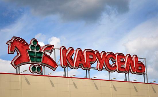 Гипермаркет «Карусель» вСанкт-Петербурге