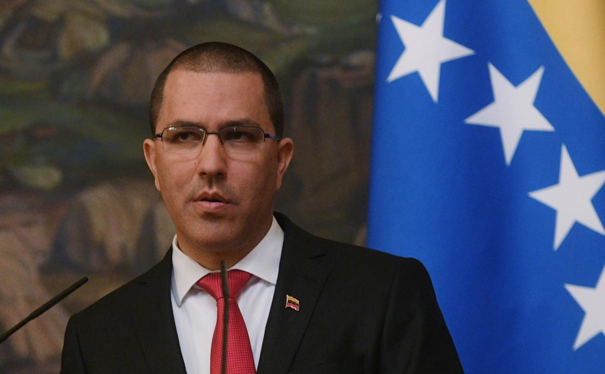 МИД Венесуэлы заявил о готовности к переговорам с США