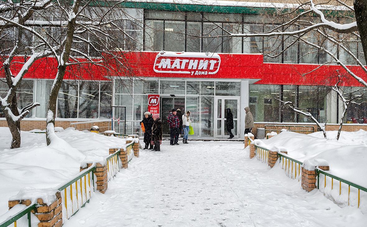 Фото:Валентина Гаврикова/РБК