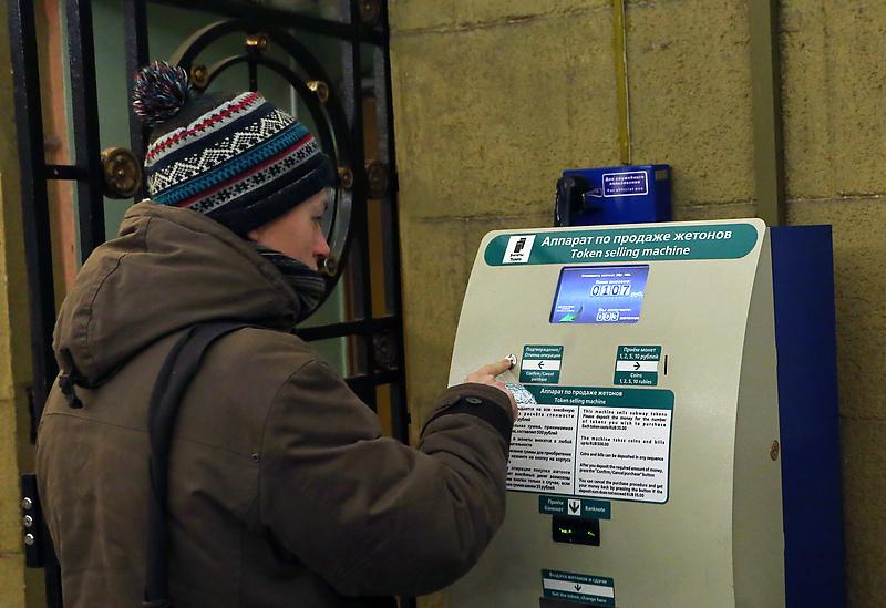 Аппарат по продаже жетонов в петербургскомметро
