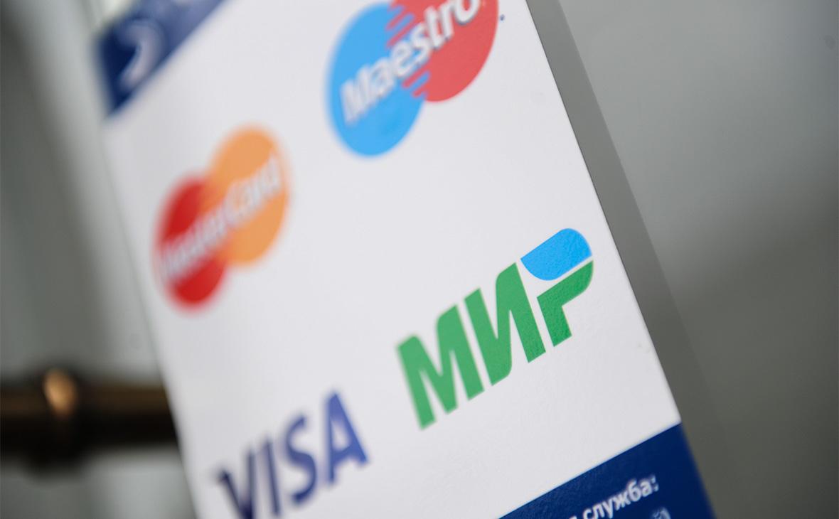 Платежные системы не договорились с розницей о комиссиях по картам