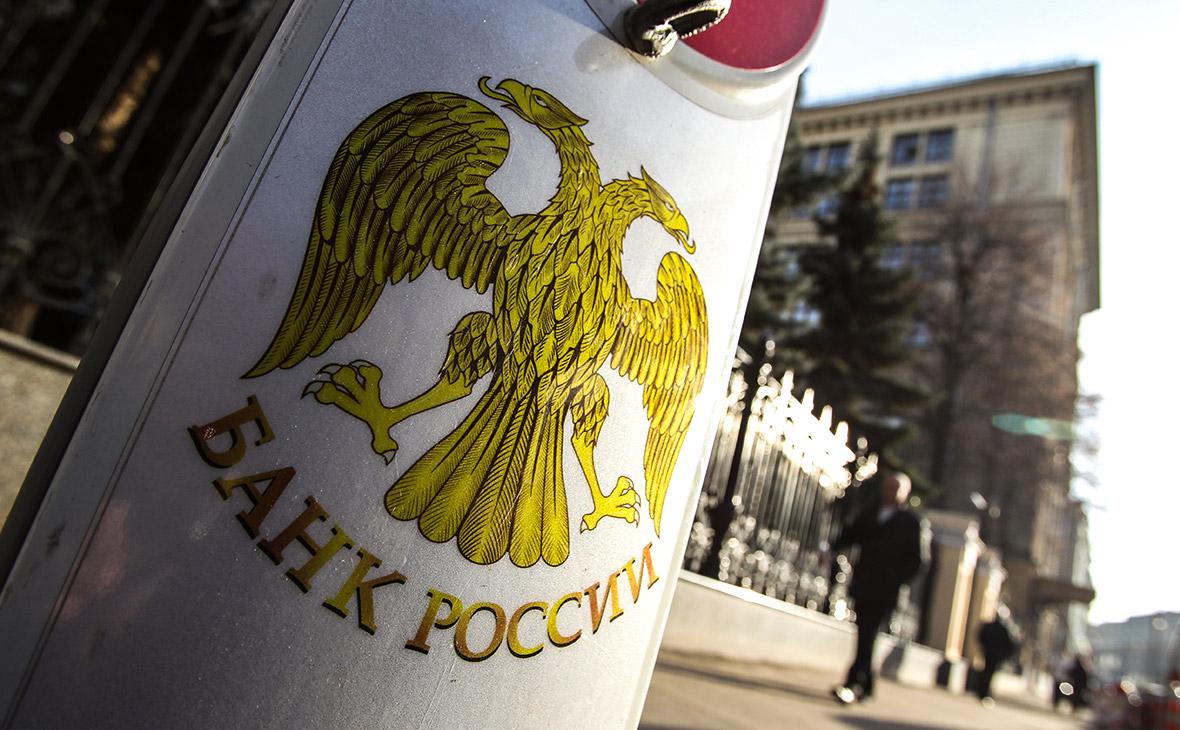 ЦБ отозвал лицензию у подмосковного банка