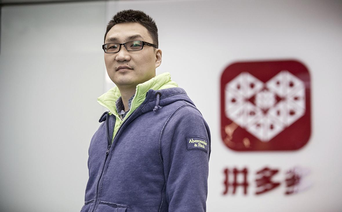 Хуан Чжэн