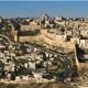 Фото: Приобретение недвижимости в Израиле