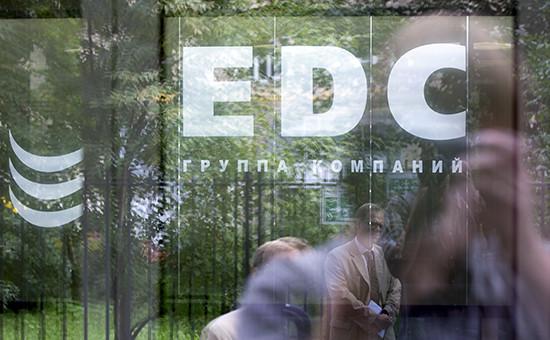 Логотип Eurasia Drilling на офисе компании в Москве