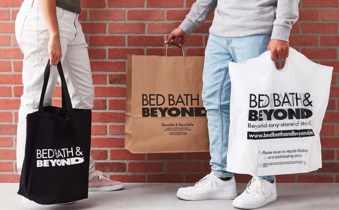 Фото:Bed Bath & Beyond