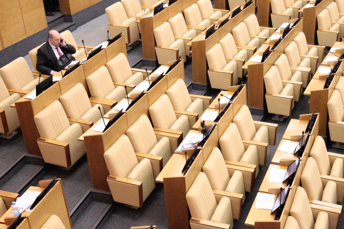 Зал заседаний Госдумы РФ