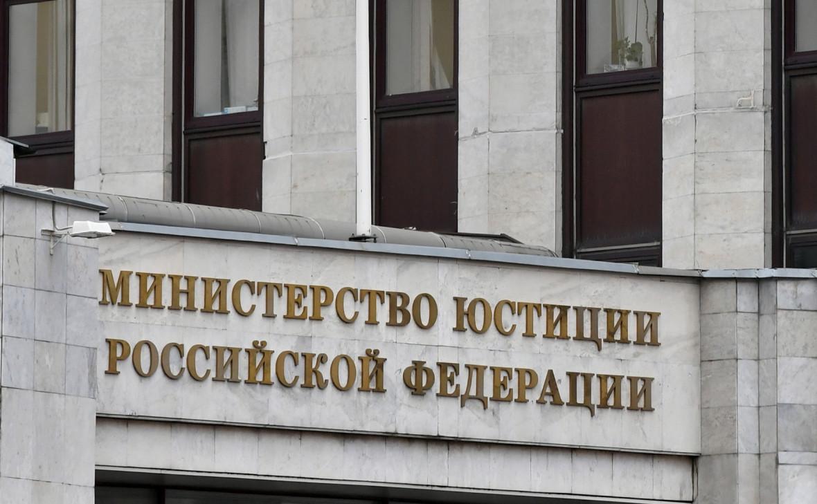 Изображение - Минюст предлагает не карать за взятки 755487179620644