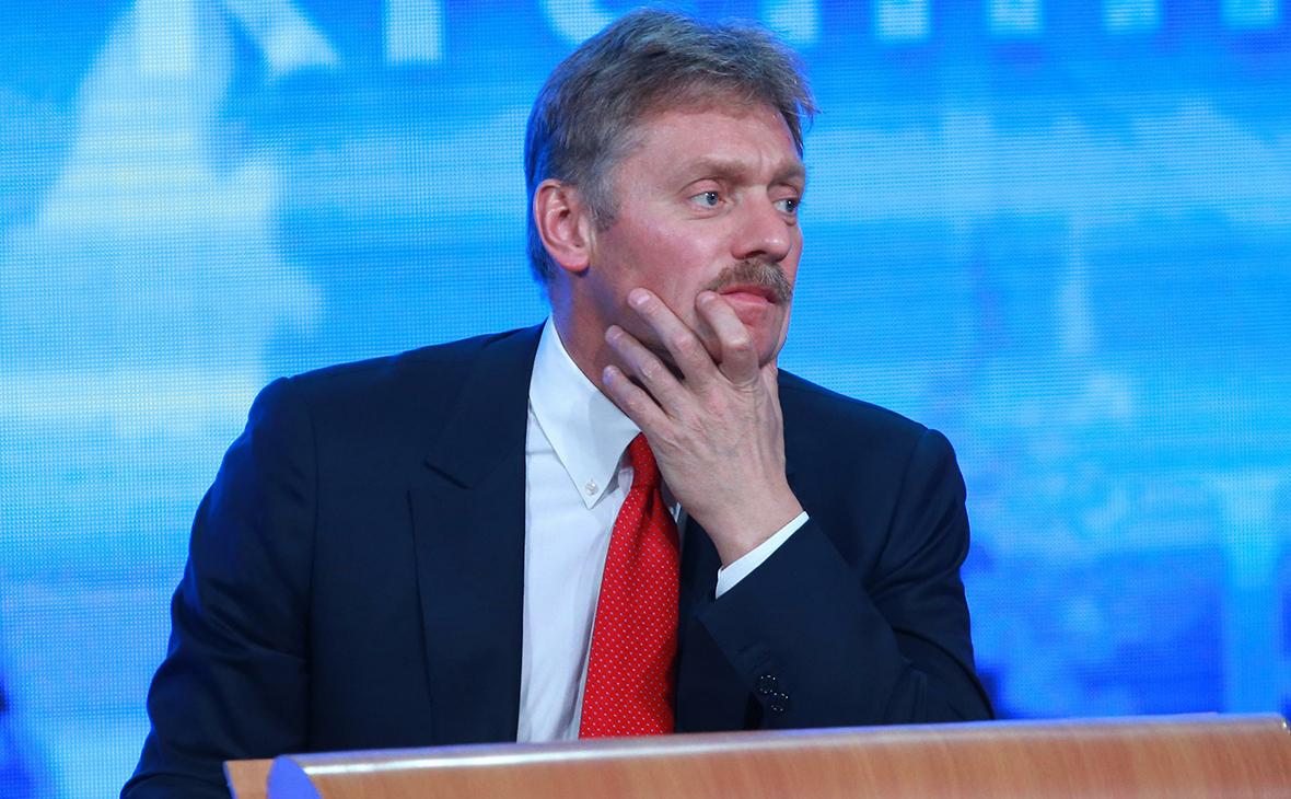 Дмитрий Песков