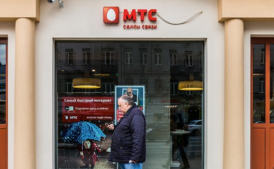 Метадон Недорого Северск МДМА Магазин Балашиха