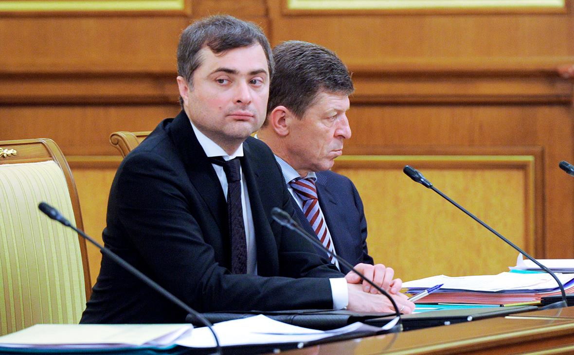 Помощник Зеленского назвал отличие Козака от Суркова