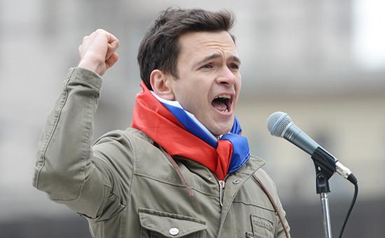 Один из лидеров партии ПАРНАС Илья Яшин