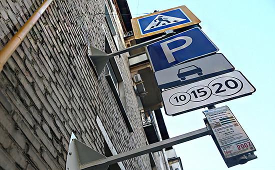 Знак платного паркинга на одной из улиц Москвы