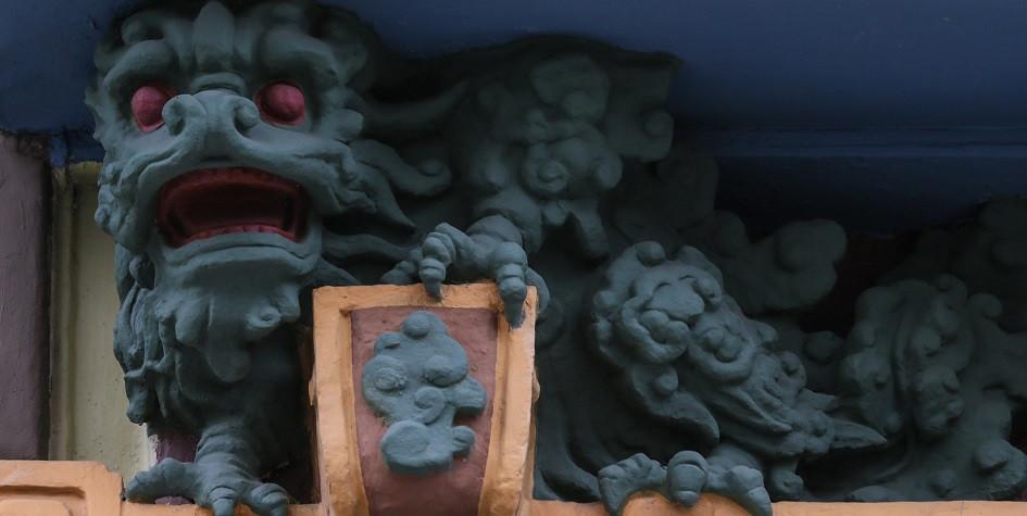 Элемент фасада «Чайного дома» на Мясницкой улице