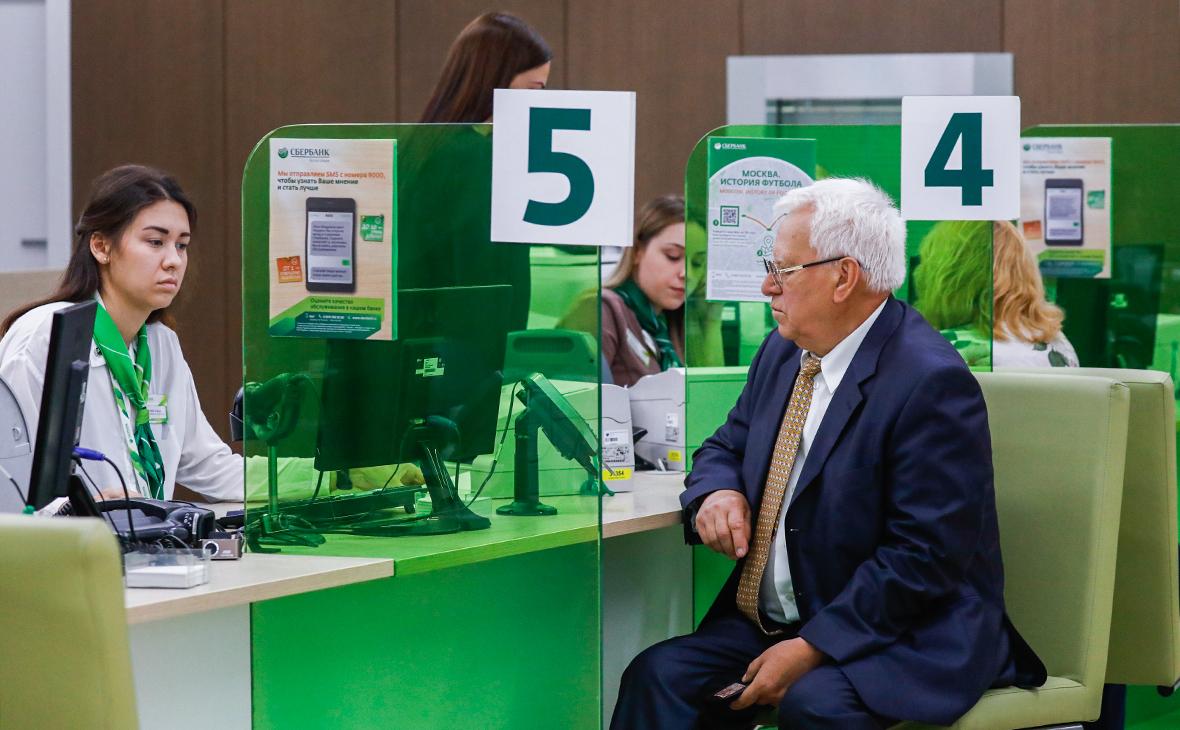 Сбербанк назвал главные тренды банковской сферы в 2018 году