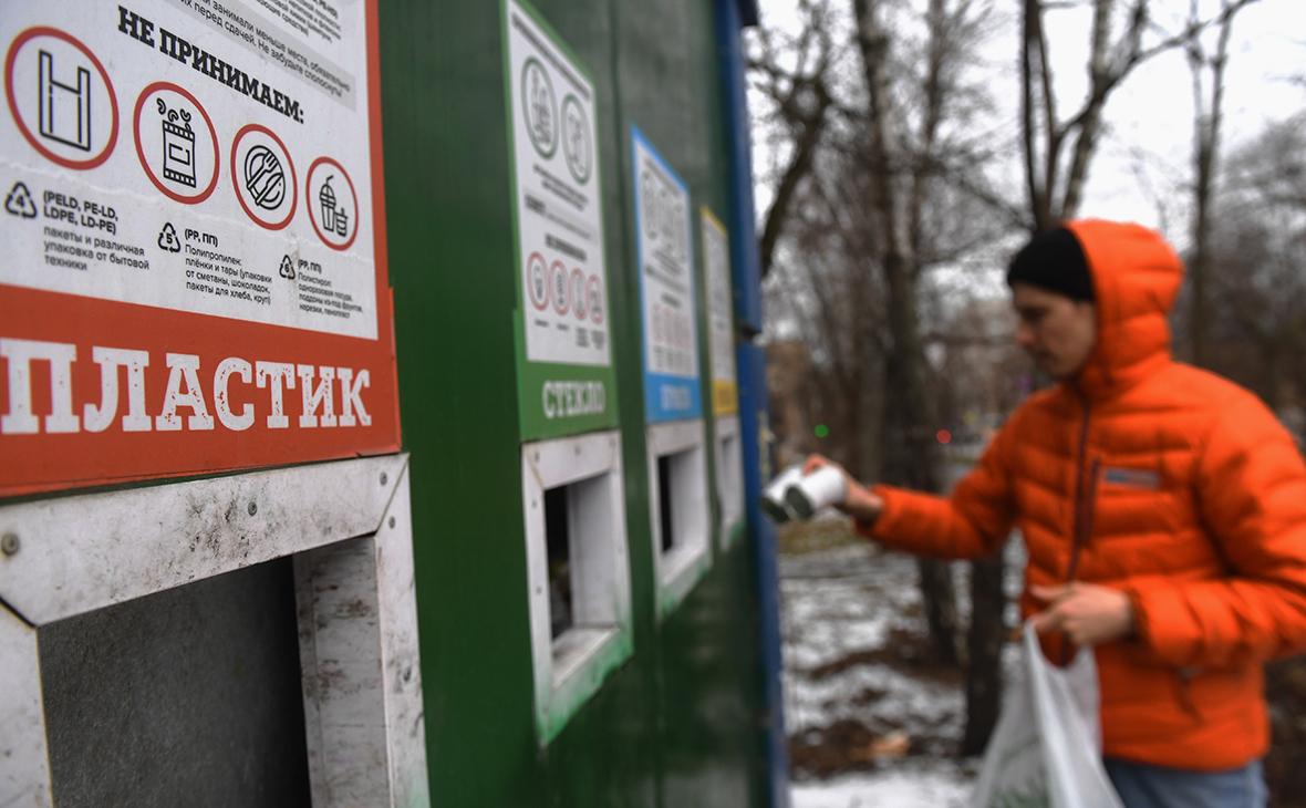 В Подмосковье снизили тариф на вывоз мусора из-за раздельного сбора