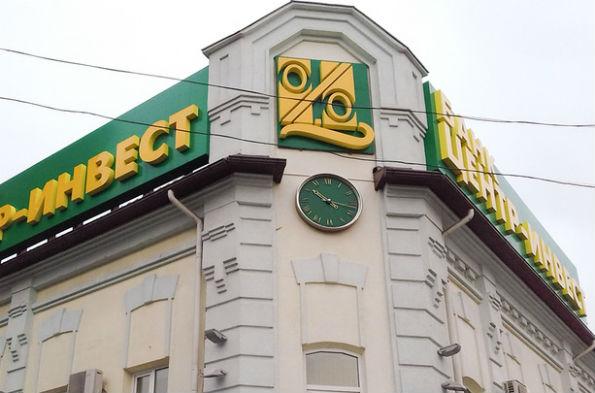 Фото: dg-yug.ru
