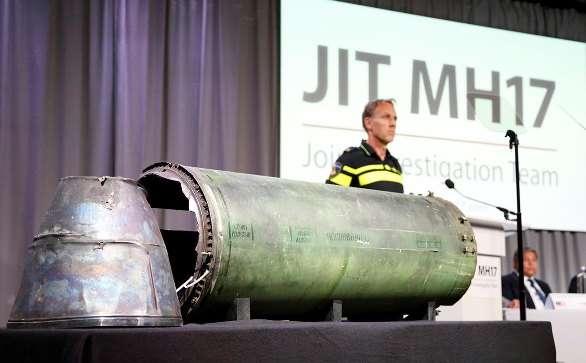 МИД обвинил власти Нидерландов в давлении на суд по делу MH17