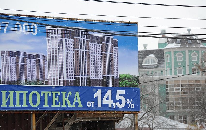Юникредит банк ипотека под коммерческую недвижимость аренда офиса метро пушкинская
