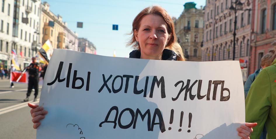 В России создадут единый реестр проблемных новостроек