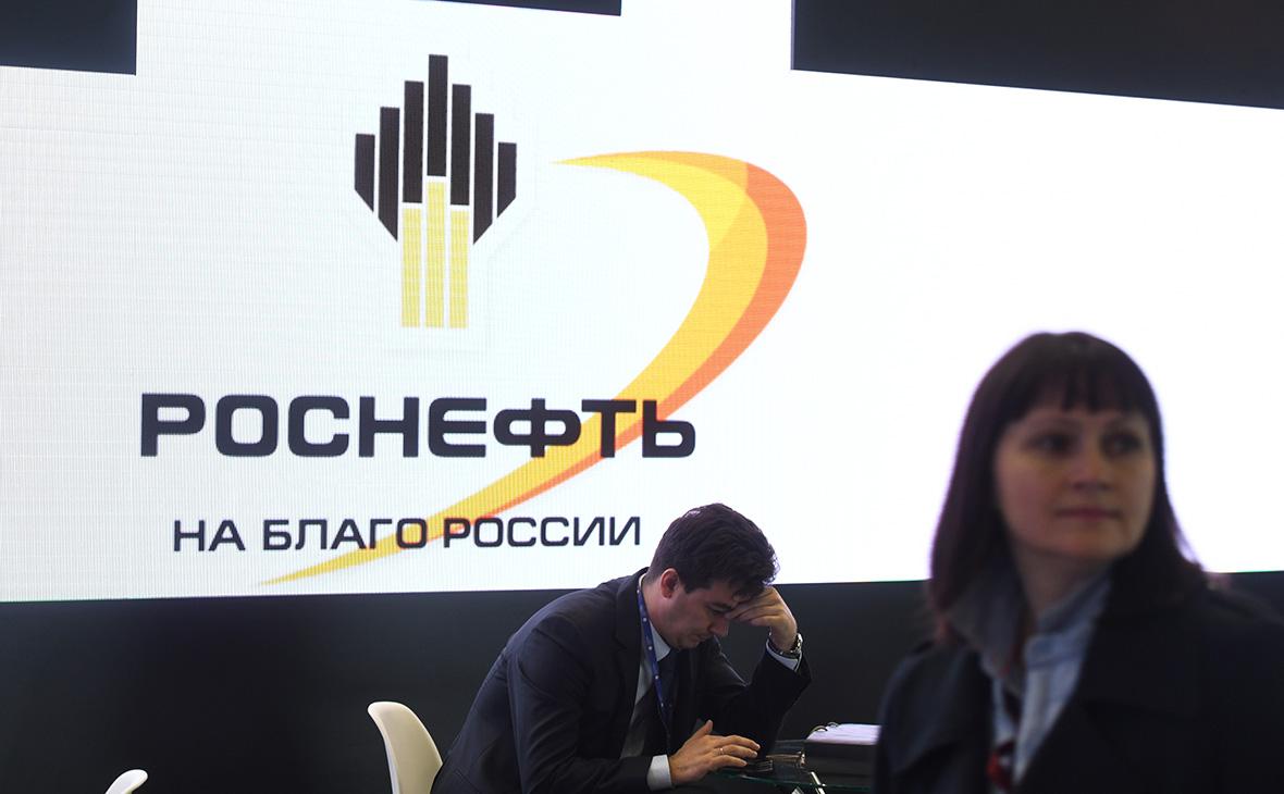 Rbc продажа бизнеса частные объявления о продаже домов по дмитровскому шоссе