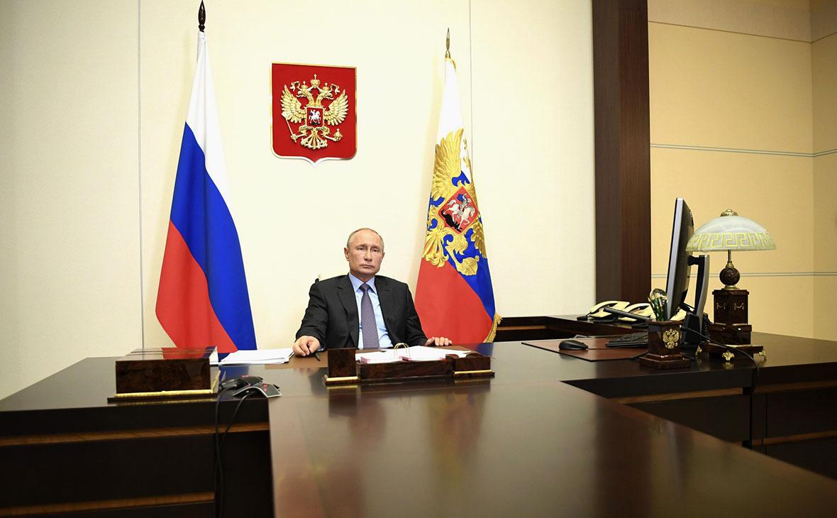 Путин предостерег от «квасного» и «затхлого» патриотизма
