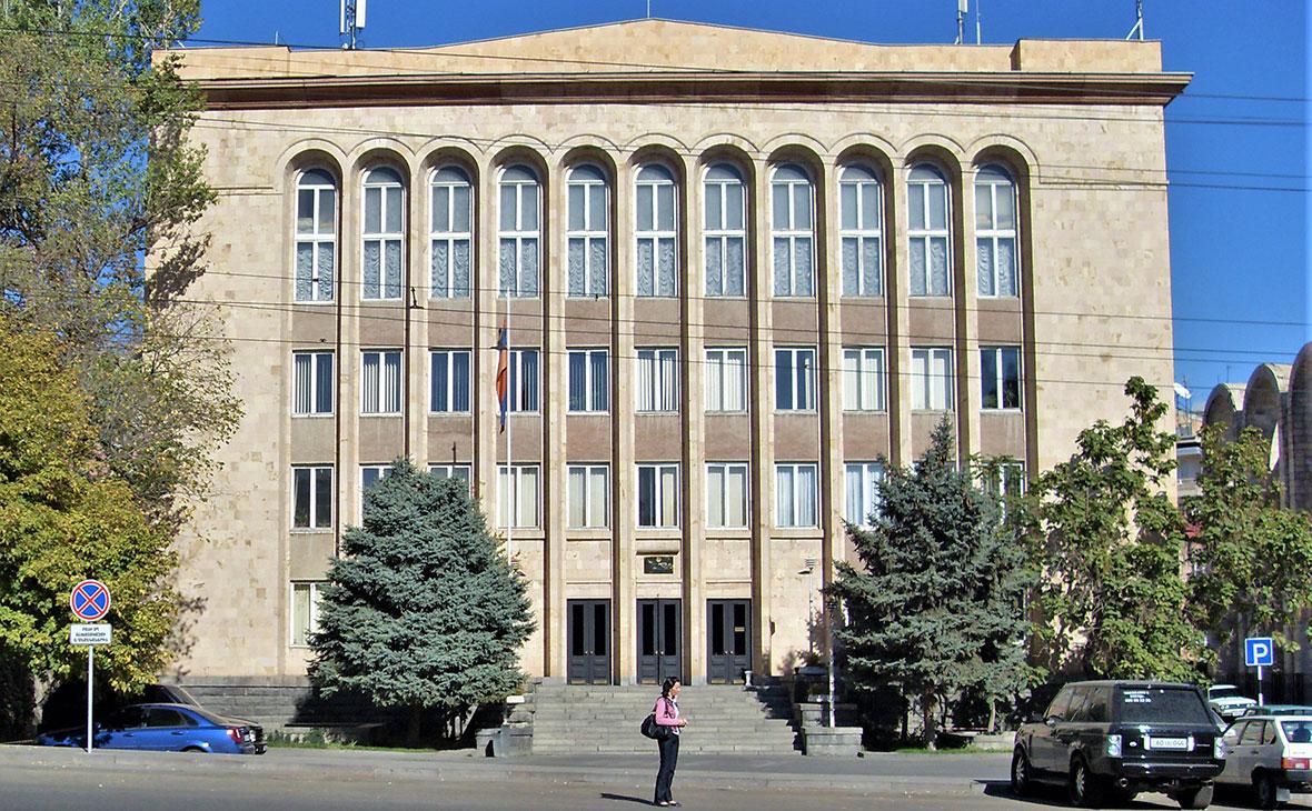 Конституционный суд Армении