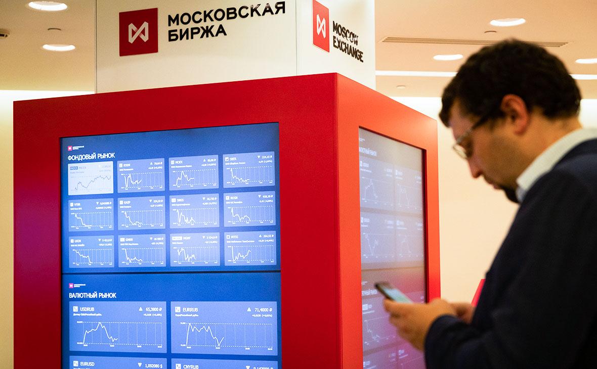 Акции «Сургутнефтегаза» впервые за 13 лет подорожали до 50 руб. за штуку