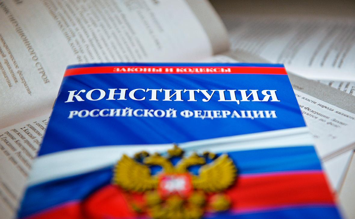 ЦИК выбрала слоган и логотип голосования по Конституции