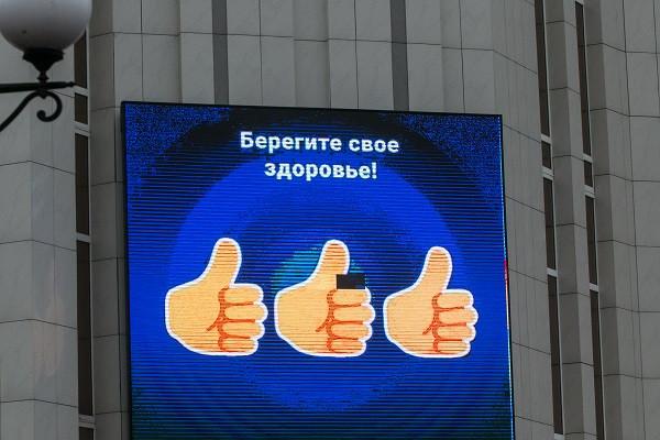 Фото:Игорь Меркулов, РИА URA.RU