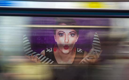 Реклама на станции метро «Профсоюзная»