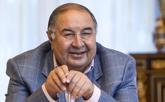 Миллиардер Алишер Усманов