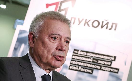 Глава компании ЛУКОЙЛ Вагит Алекперов