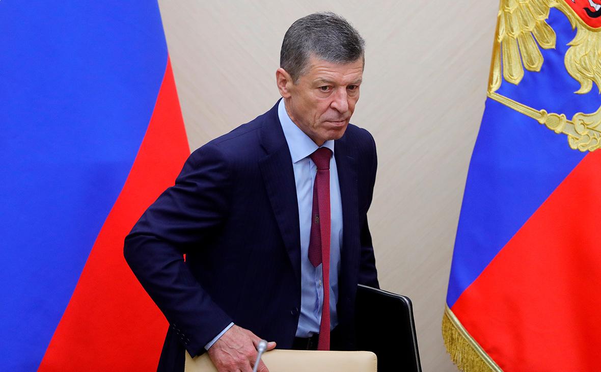 Куратор ТЭК, промышленности и ретейла Дмитрий Козак покинет правительство