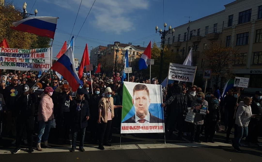 В Хабаровске началась очередная субботняя акция в защиту Фургала