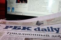 Фото:Столичный рынок жилья просел на треть — РБК daily