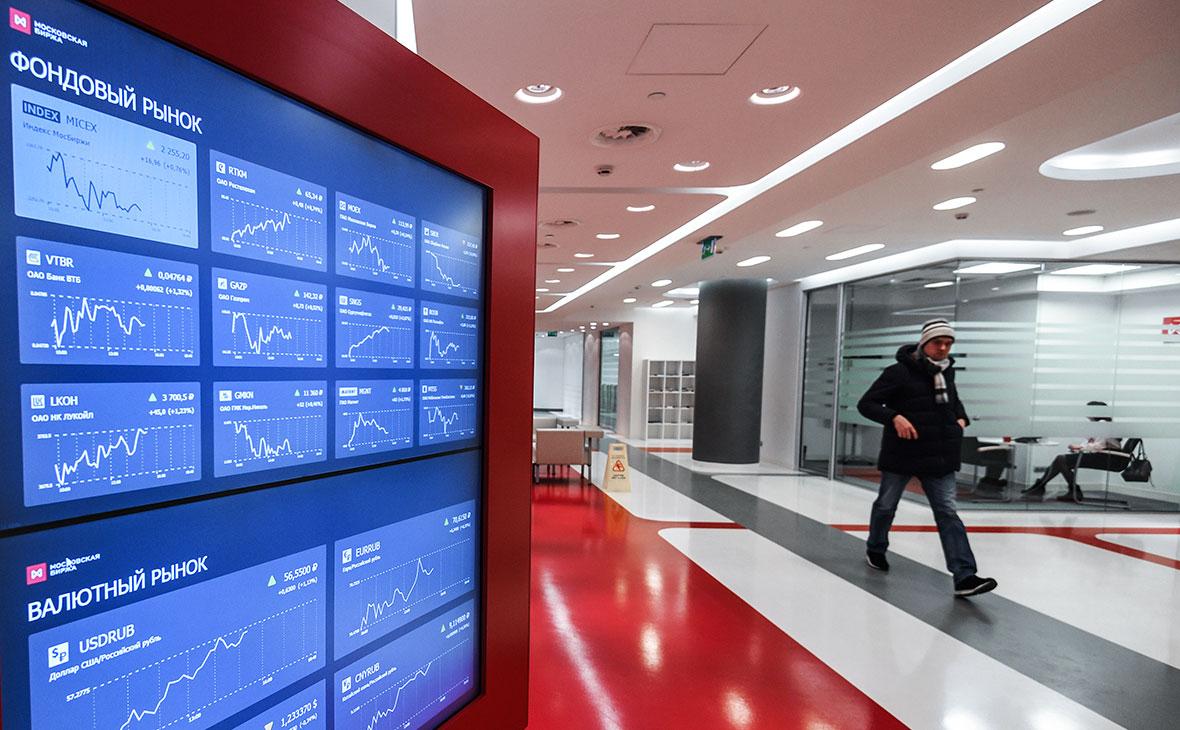 Эксперты спрогнозировали завершение бума на рынке акций в России