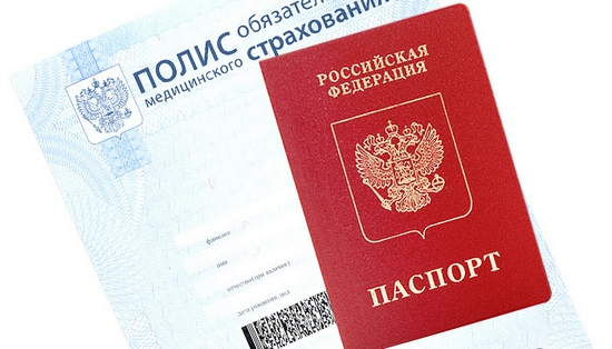 Фото:polisoms.ru