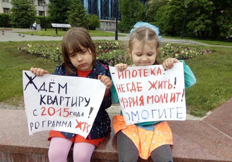 Фото: Олеся Маслова