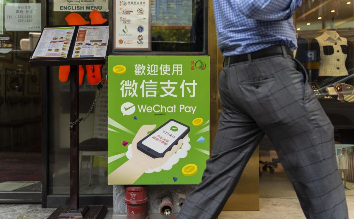 Фото:Chan Long Hei / Bloomberg
