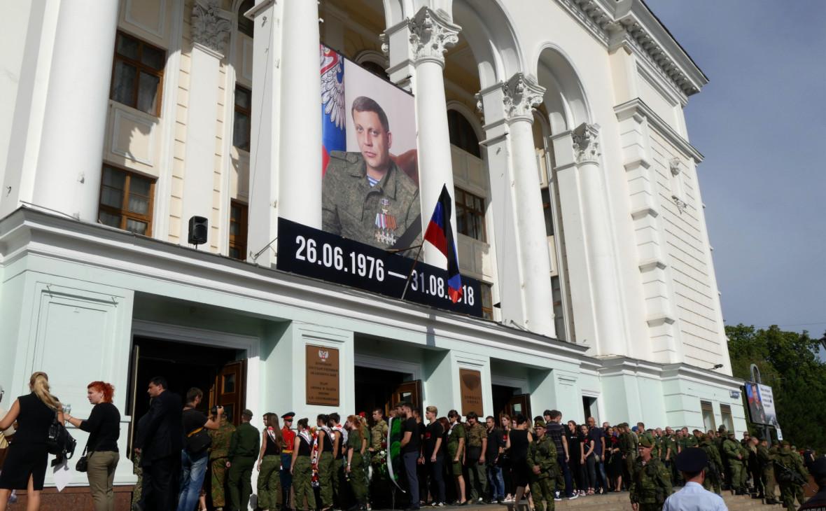 «Россия 1» сообщила имена причастных к убийству Захарченко