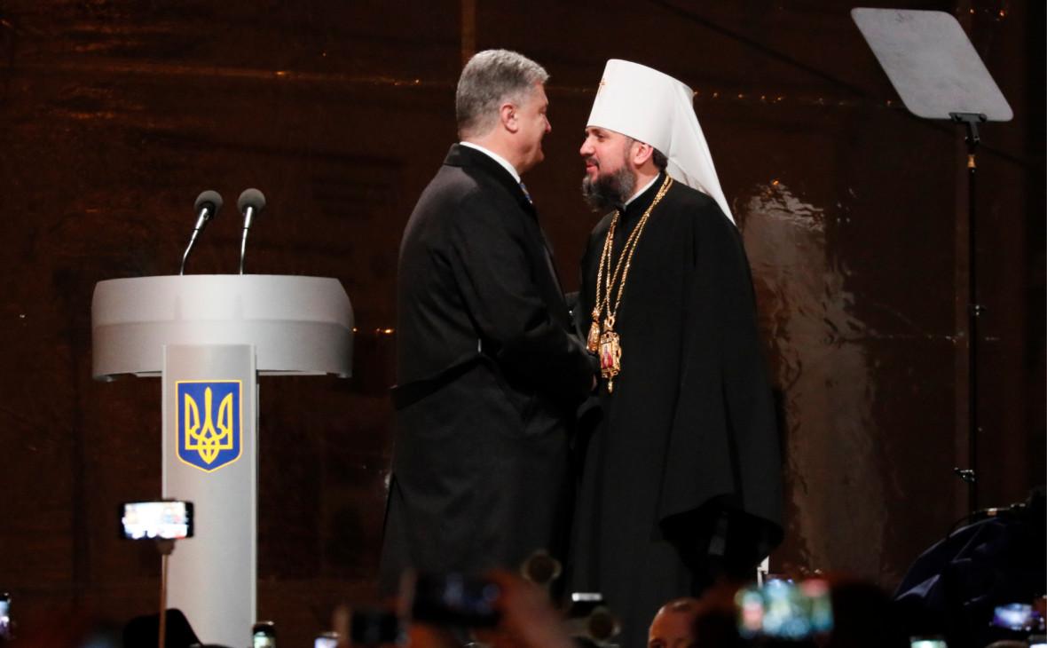 Петр Порошенко и избранный глава автокефальной церкви на Украинемитрополит Епифаний