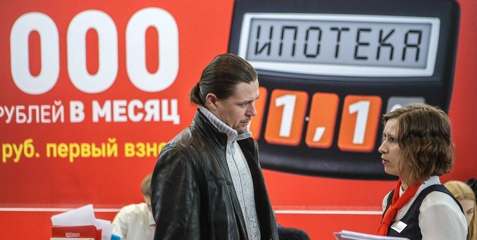 Кредитные рекорды Новосибирска: какая судьба ждет ипотеку в текущем году
