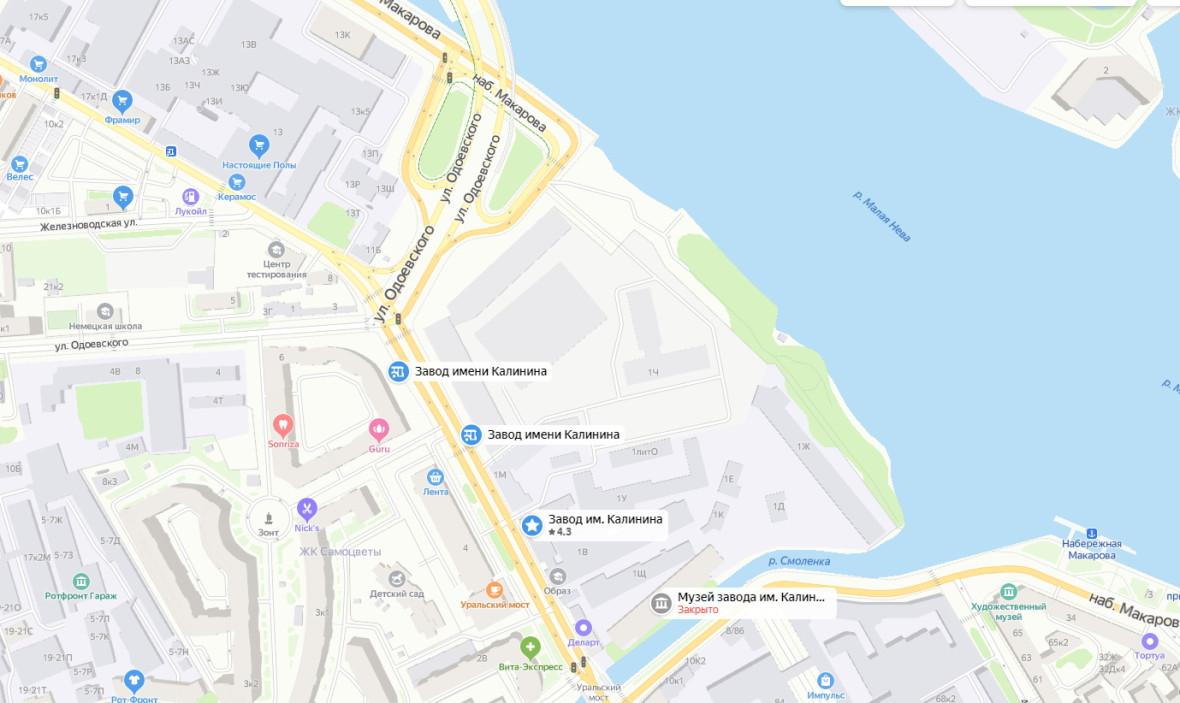 Территория Санкт-Петербургского трубочного завода (завод им.Калинина)